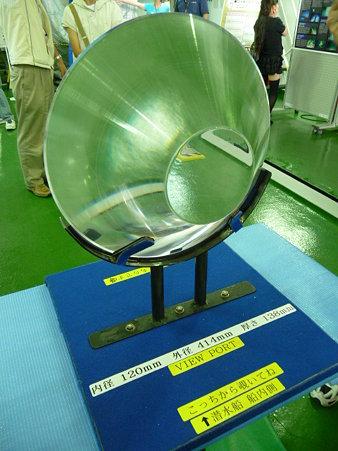 090613-しんかい 覗窓 (8)