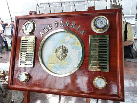 090704-帆船グロリア (56)