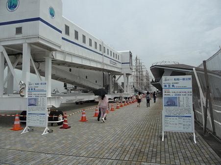 090718-大桟橋 帆船 (15)