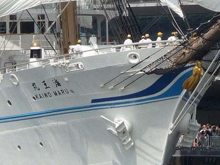 090720-大桟橋 総帆展帆 (70)