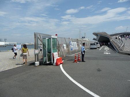 090725-大桟橋 (6)