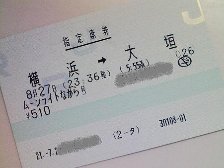 090730-MLながら09.08/27