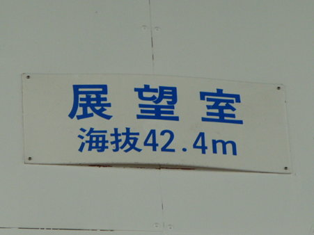090718-シンボルタワー (27)