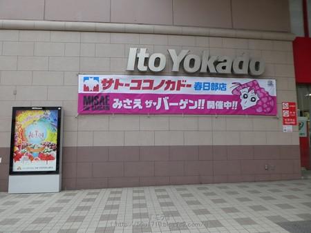 170410-サトーココノカドー 店頭 (2)