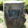Photos: 170617-富士山(松田町ハーブガーデン) (1)