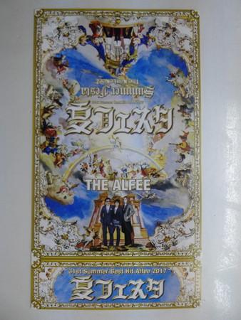 170730-THE ALFEE@夏イベ メモチケ (1)