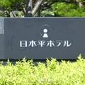 写真: 170809-日本平 (82)
