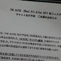 写真: 170823-THE ALFEE@越谷 当選通知 (2)