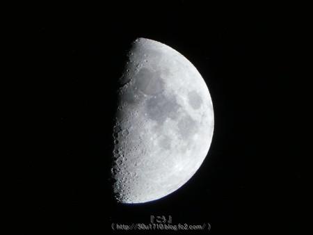 170602-お月さん (3)