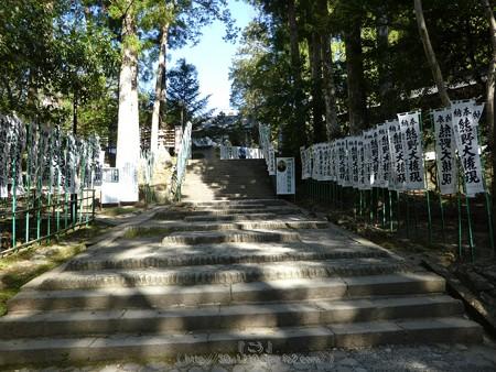 160325-熊野本宮大社 (10)