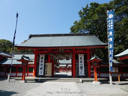 160324-熊野速玉大社 (7)