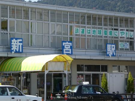160324-紀伊勝浦→新宮 (11)