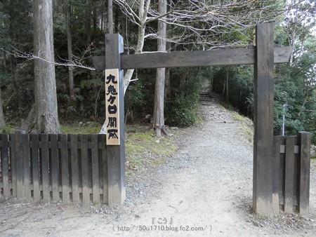 160325-熊野古道 小辺路 (12)