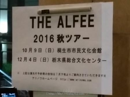 160501-THE ALFEE@宇都宮 (16)