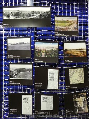 171122-ハマスタ展 歴史展示 (3)