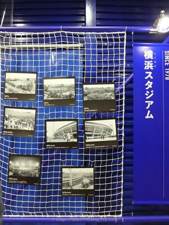 171122-ハマスタ展 歴史展示 (7)