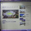 Photos: 171122-ハマスタ展 模型