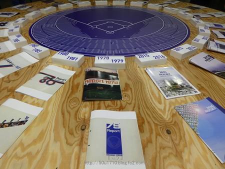 171122-ハマスタ展 ハマスタレポート展示 (8)