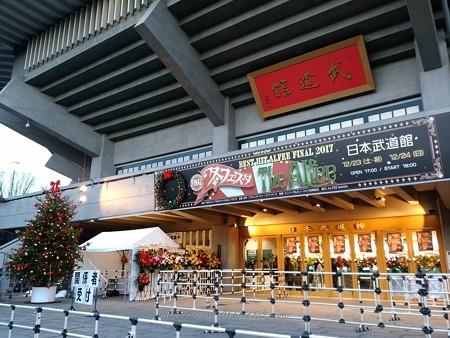 171224-THE ALFEE@武道館 (3)