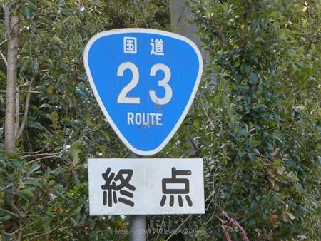 171229-内宮 (2)