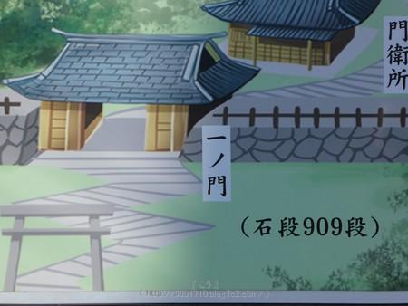 180110-久能山東照宮 (8)