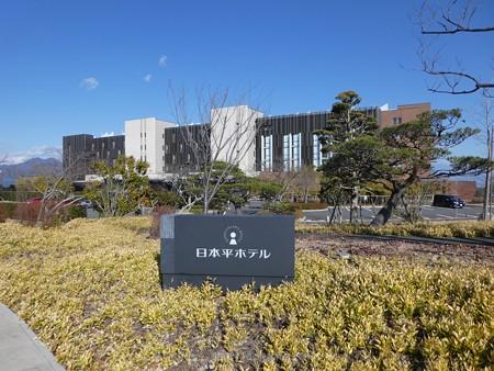 180110-日本平ホテル (4)