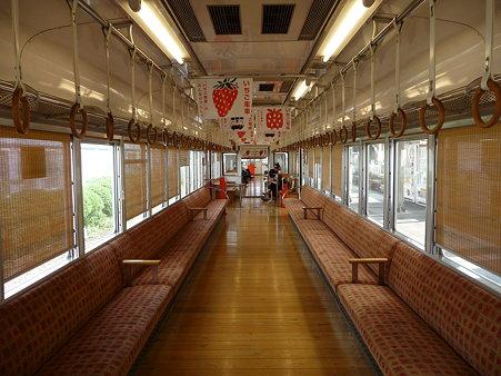 090828-和 いちご電車 (3)