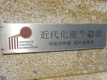 090905-犬吠崎灯台 (10)