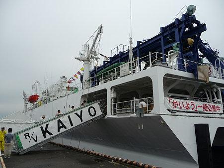 090912-かいよう (60)