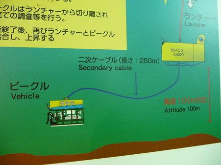 090912-かいれい+かいこう2 (53)