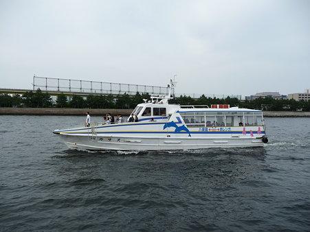 090922-八景島→赤レンガ (21)
