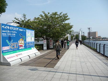 090928-桜木町~会場入口 (2)