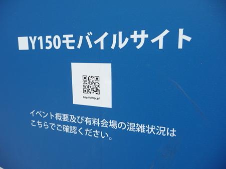 090928-開国橋G (3)