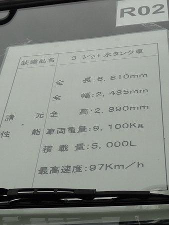 091020-おおすみ (105)