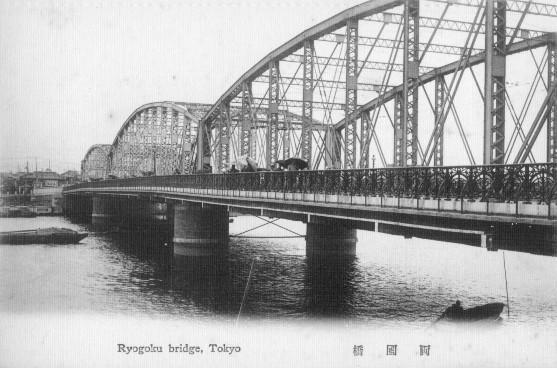 63 両国橋