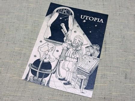 ラスコー「UTOPIA」