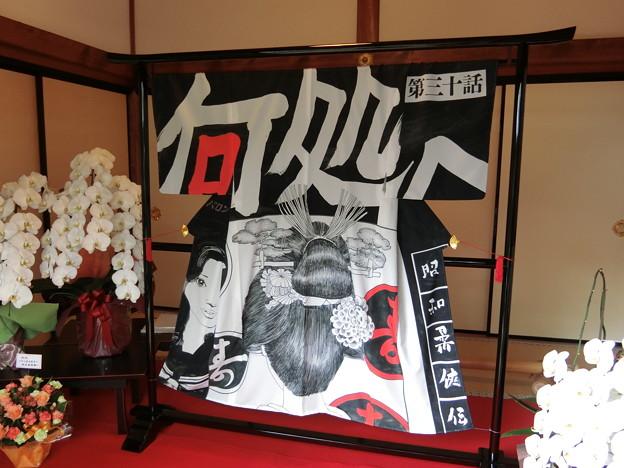 バロン吉元 高台寺 (10)