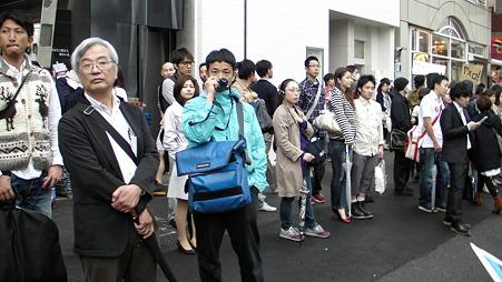 渋谷 原発やめろデモ 20110507 (34)