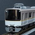 Photos: GM 近鉄9020系