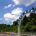 JR東日本・釜石線、鱒沢駅