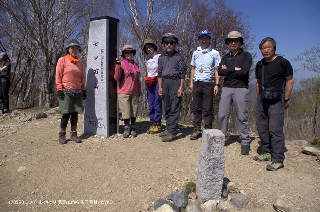 ロングトレッキング 雲取山から長沢背稜 石尾根の七つ石山へ #山へ行こうよ。