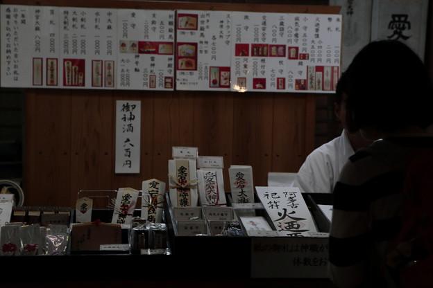 京都・愛宕山18