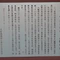 二つ宮氷川神社と八幡神社