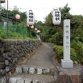 Photos: 神明様入口