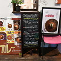 Photos: Columbia8阿波座店のメニュー