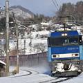 写真: 貨物列車 (EH200-15)