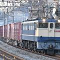写真: 貨物列車 (EF652139)