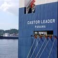 写真: CASTOR LEADER -3