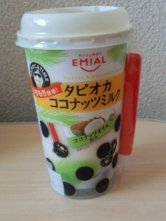 【ドリンク感想】『安曇野食品工房 TAPIOCA TIME ブラックタピオカココナッツミルク』を飲む。