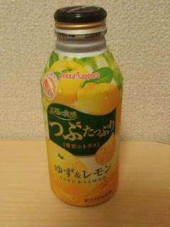 【ドリンク感想】『ポッカサッポロ つぶたっぷり 贅沢シトラス ゆず&レモン』を飲む。